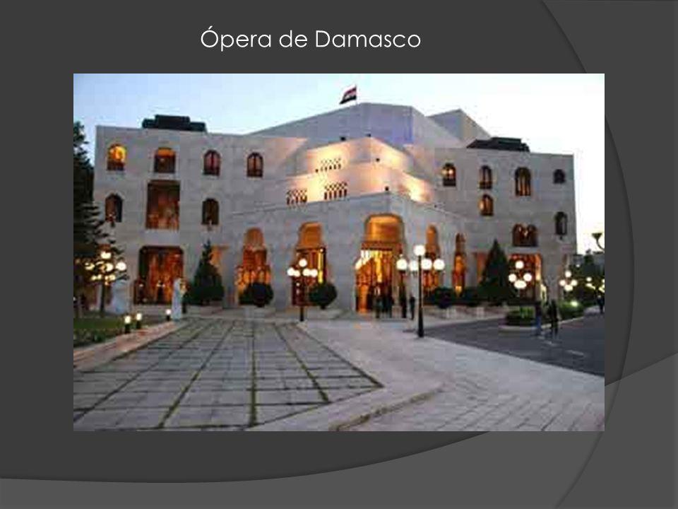 Una de las muchas universidades de Damasco