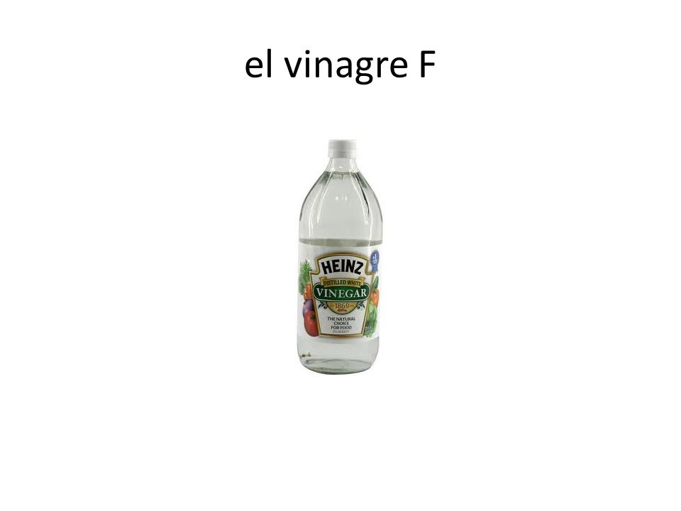 el vinagre F