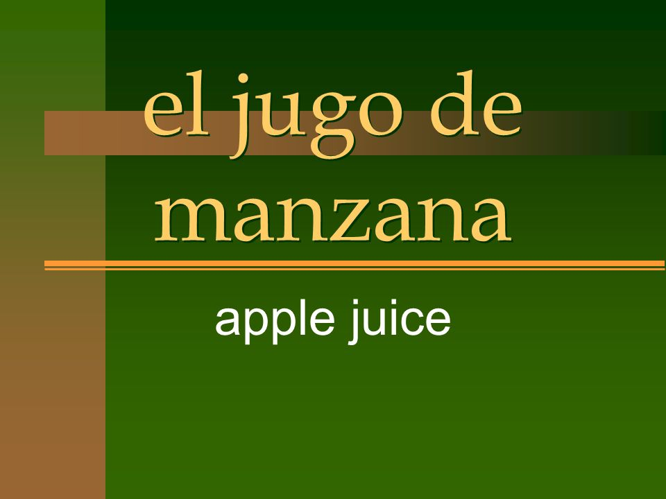 el jugo de manzana apple juice