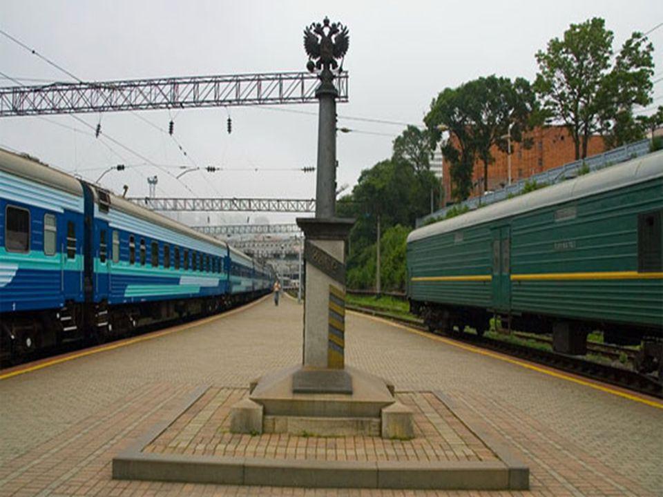Salida desde la estación Yaroslavsky en Moscú