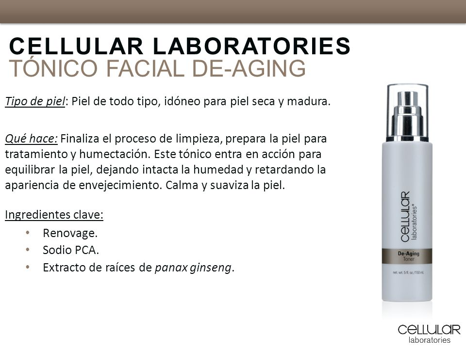 Tipo de piel: Todo tipo de piel, excelente para personas de piel seca inquietas por el envejecimiento.