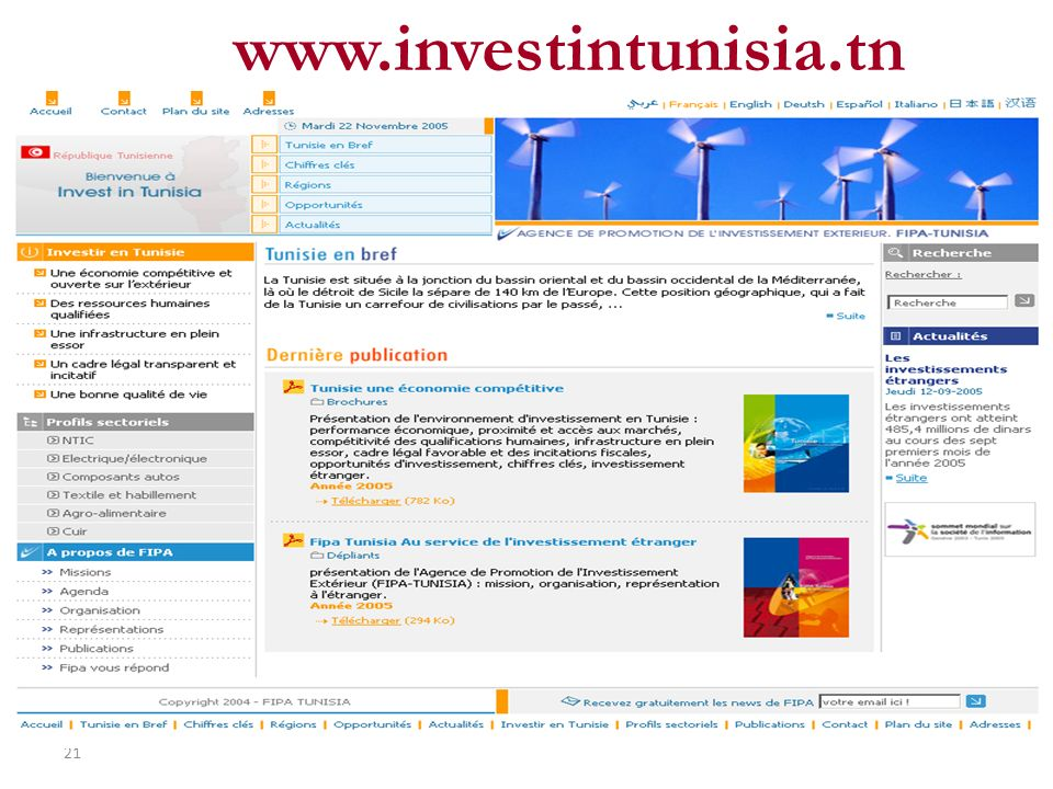 21 www.investintunisia.tn