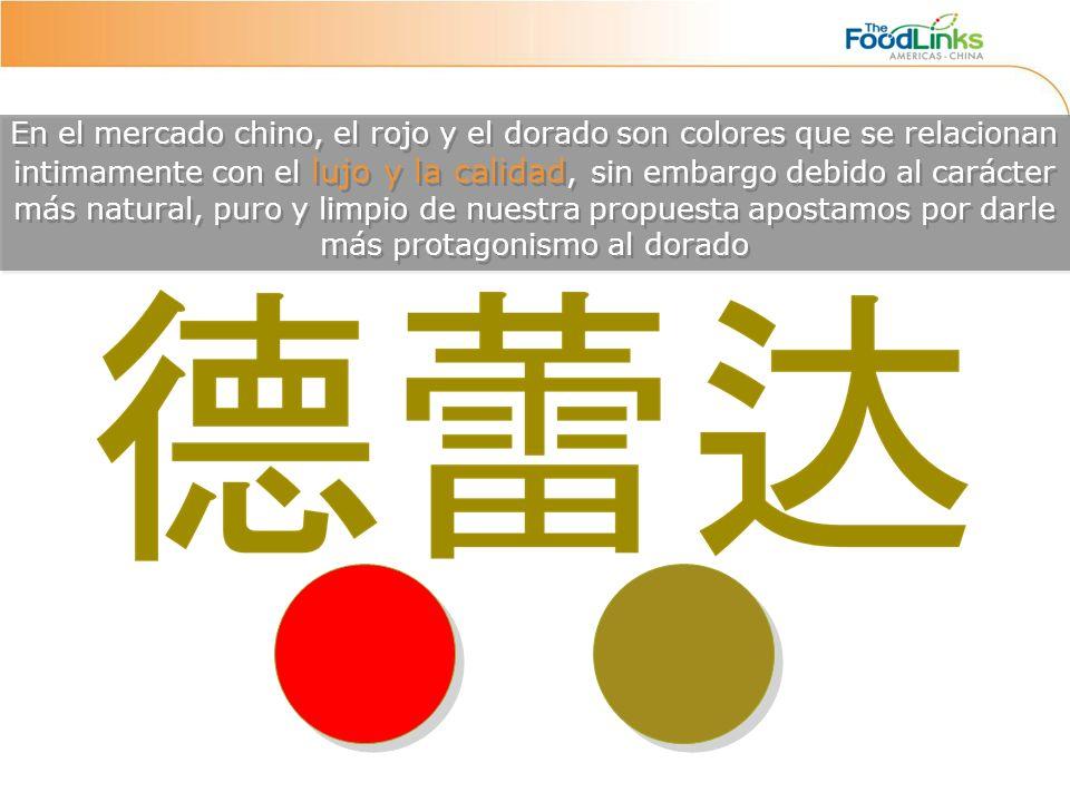 En el mercado chino, el rojo y el dorado son colores que se relacionan intimamente con el lujo y la calidad, sin embargo debido al carácter más natural, puro y limpio de nuestra propuesta apostamos por darle más protagonismo al dorado
