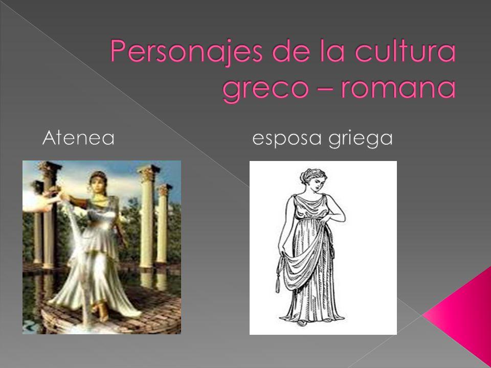 Atenea es la diosa griega de la guerra, la sabiduría y el olivo.