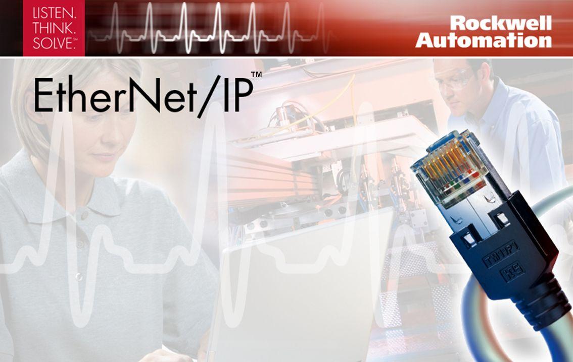 Una sola red para las operaciones de la planta y la administración Protocolo Industrial Común Avanzado (CIP) para permitir usar la misma red para el control, el proceso, la seguridad y la comunicación de datos industriales