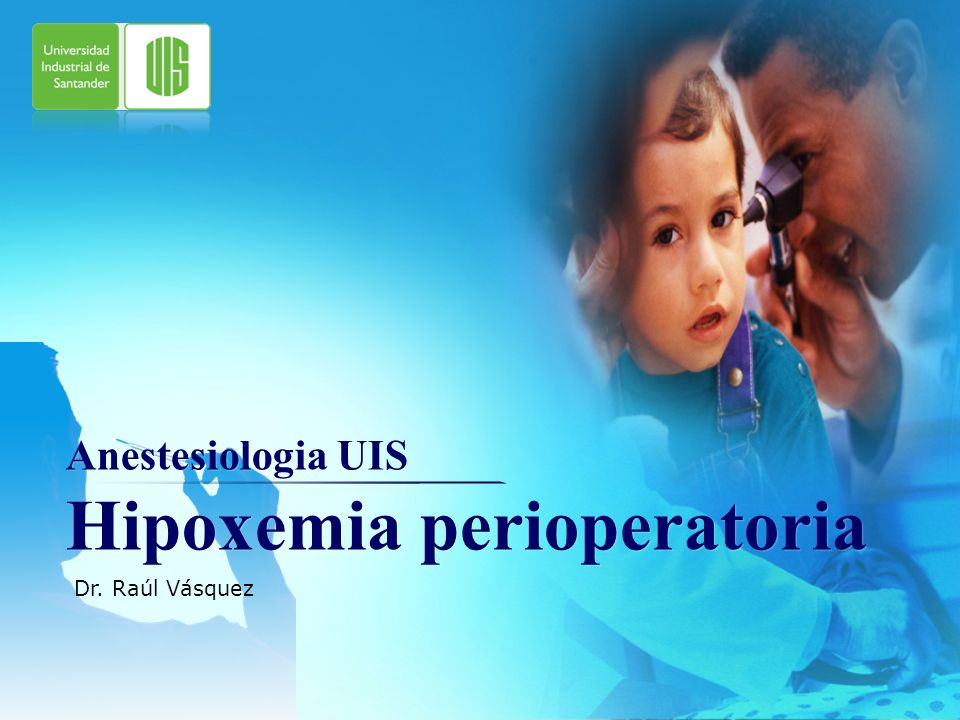 LOGO Oximetría de Pulso La monitorización perioperatoria con oximetría de pulso no resulta en mejores resultados, efectividad o eficacia.