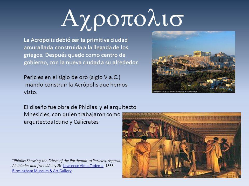 La Acropolis debió ser la primitiva ciudad amurallada construida a la llegada de los griegos. Después quedo como centro de gobierno, con la nueva ciud