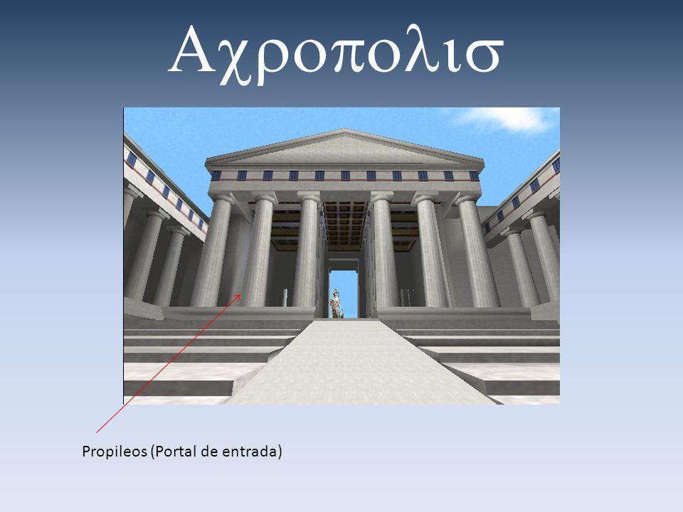 Propileos (Portal de entrada)