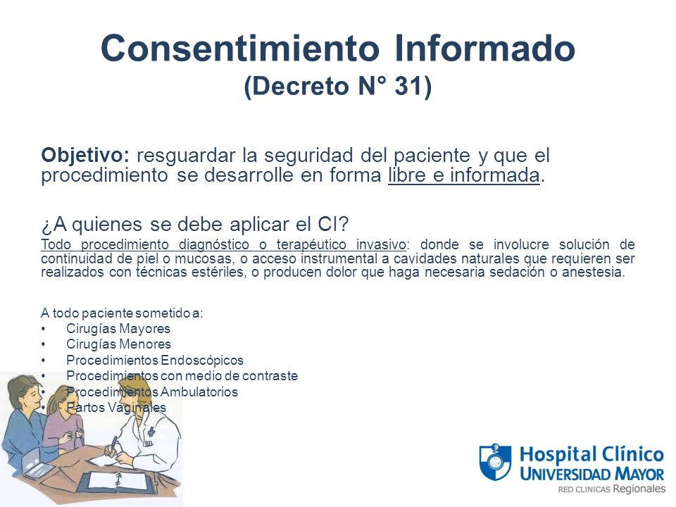 Consentimiento Informado (Decreto N° 31) Objetivo: resguardar la seguridad del paciente y que el procedimiento se desarrolle en forma libre e informad