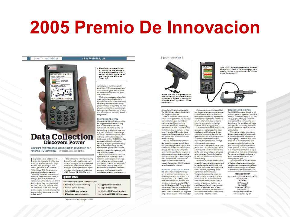 2005 Premio De Innovacion