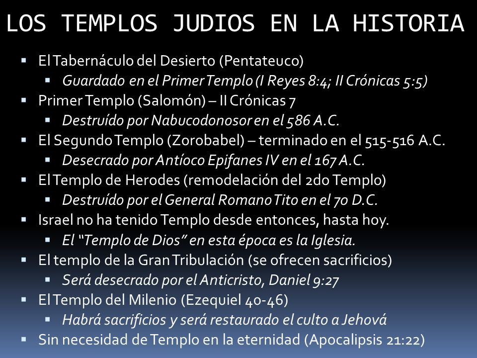 LOS TEMPLOS JUDIOS EN LA HISTORIA El Tabernáculo del Desierto (Pentateuco) Guardado en el Primer Templo (I Reyes 8:4; II Crónicas 5:5) Primer Templo (