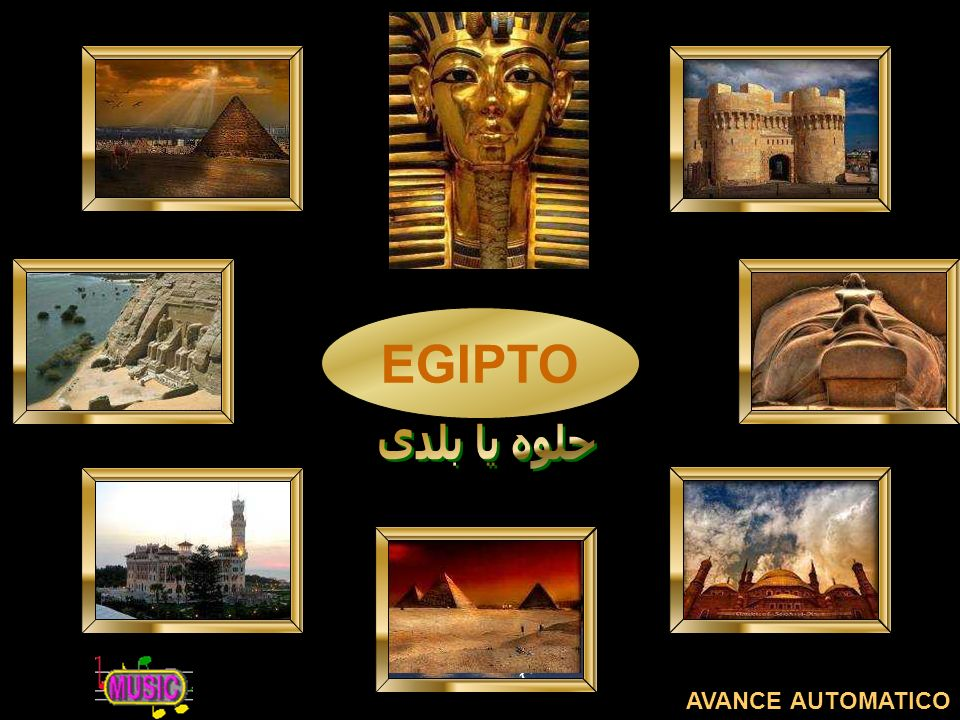 UNIVERSIDAD BRITANICA DEL CAIRO