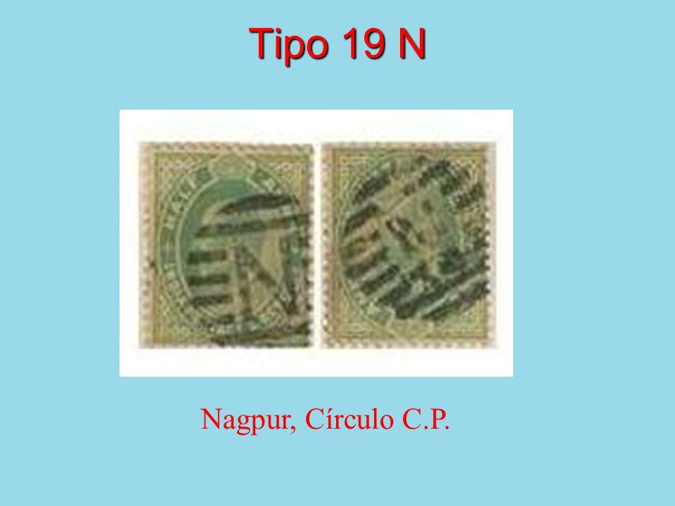 Tipo 19 O Lucknow, Círculo Oudh