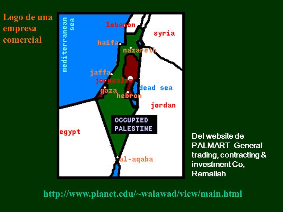 http://www.planet.edu/~walawad/view/main.html Del website de PALMART General trading, contracting & investment Co, Ramallah Logo de una empresa comercial