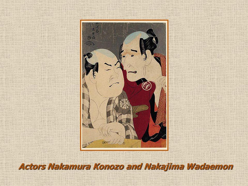 Actors Nakamura Konozo and Nakajima Wadaemon