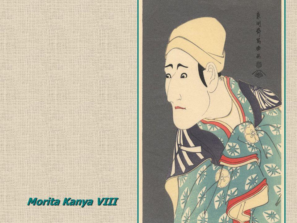 Morita Kanya VIII