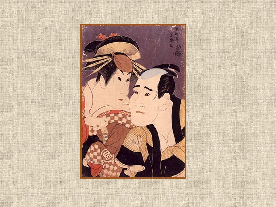 Ichikawa Yaozo III as Fuwa Banzaemon and Sakata Hangoro III as Kosodate Kannonbo Estimate: $180,000-220,000 < Nuestro cumpleanios se acerca…..