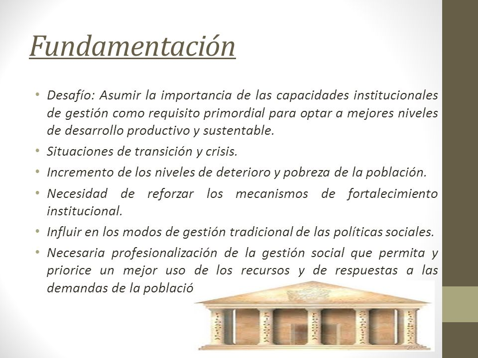 Bibliografía PÉREZ, Teodoro, y otros.- «Gerencia Social Integral e Incluyente».