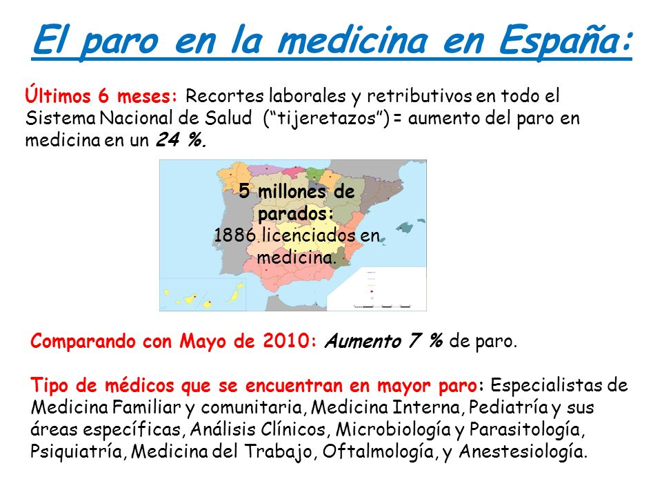 El paro en la medicina en España: Últimos 6 meses: Recortes laborales y retributivos en todo el Sistema Nacional de Salud (tijeretazos) = aumento del