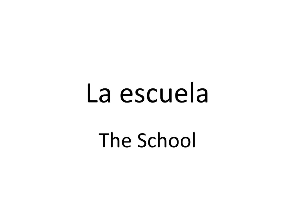 La escuela The School