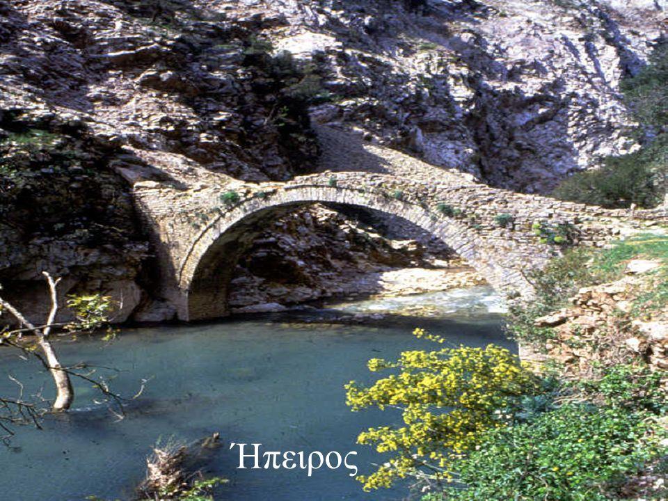 Zakynthos/NavagioZakynthos/Navagio