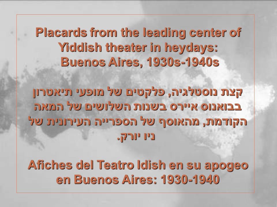 Placards from the leading center of Yiddish theater in heydays: Buenos Aires, 1930s-1940s Buenos Aires, 1930s-1940s קצת נוסטלגיה, פלקטים של מופעי תיאט