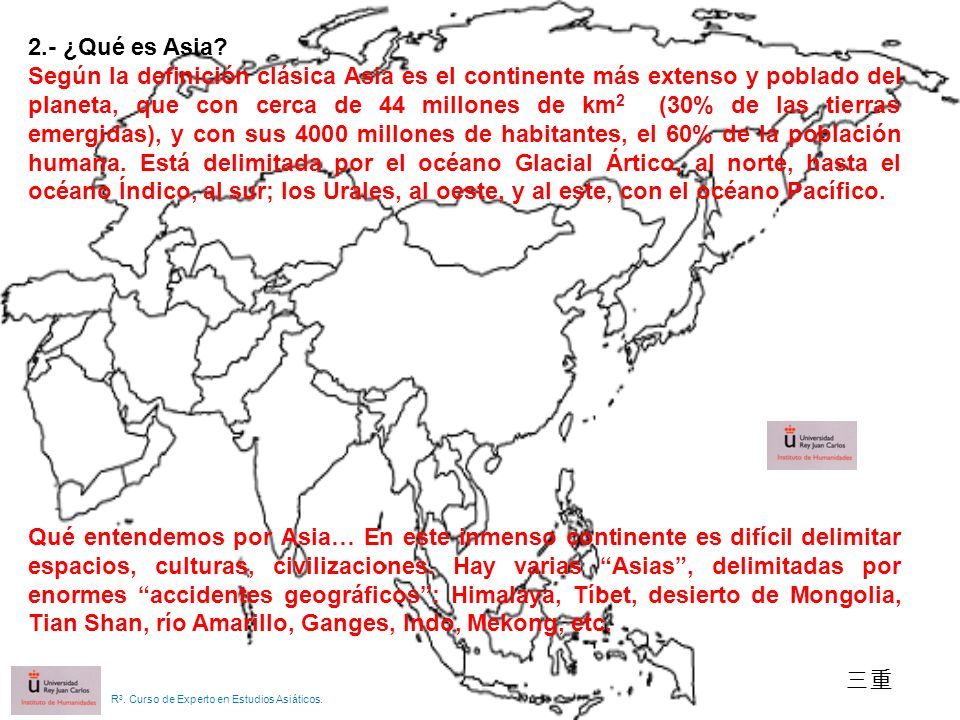 2.- ¿Qué es Asia.