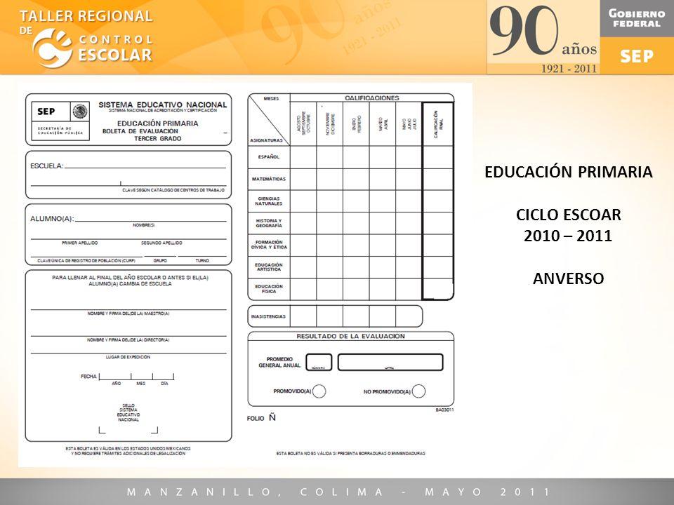 Unidad de Planeación y Evaluación de Políticas Educativas Dirección General de Acreditación, Incorporación y Revalidación INSTRUCTIVO DE LLENADO DE LA BOLETA DE EVALUACIÓN EDUCACIÓN PRIMARIA PERIODO ESCOLAR 2011-2012 AGOSTO 2011 La DGAIR emitirá el instructivo correspondiente, a fin de facilitar a los docentes el llenado de la boleta de evaluación para primaria y secundaria.