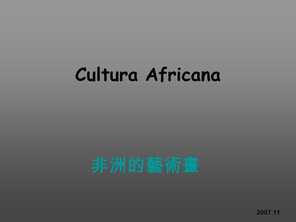 Cultura Africana 2007.11