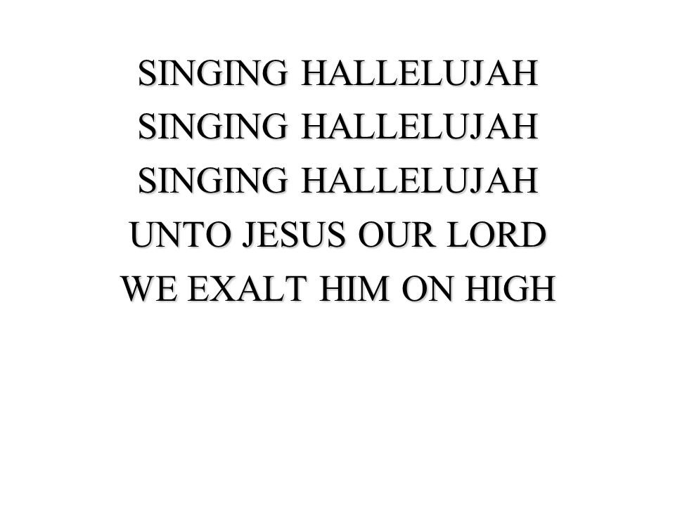 WE OFFER PRAISES WE OFFER PRAISES TO YOU ALMIGHTY GOD NOW AND FOREVER YOU RE HOLY AND WORTHY TO BE PRAISED