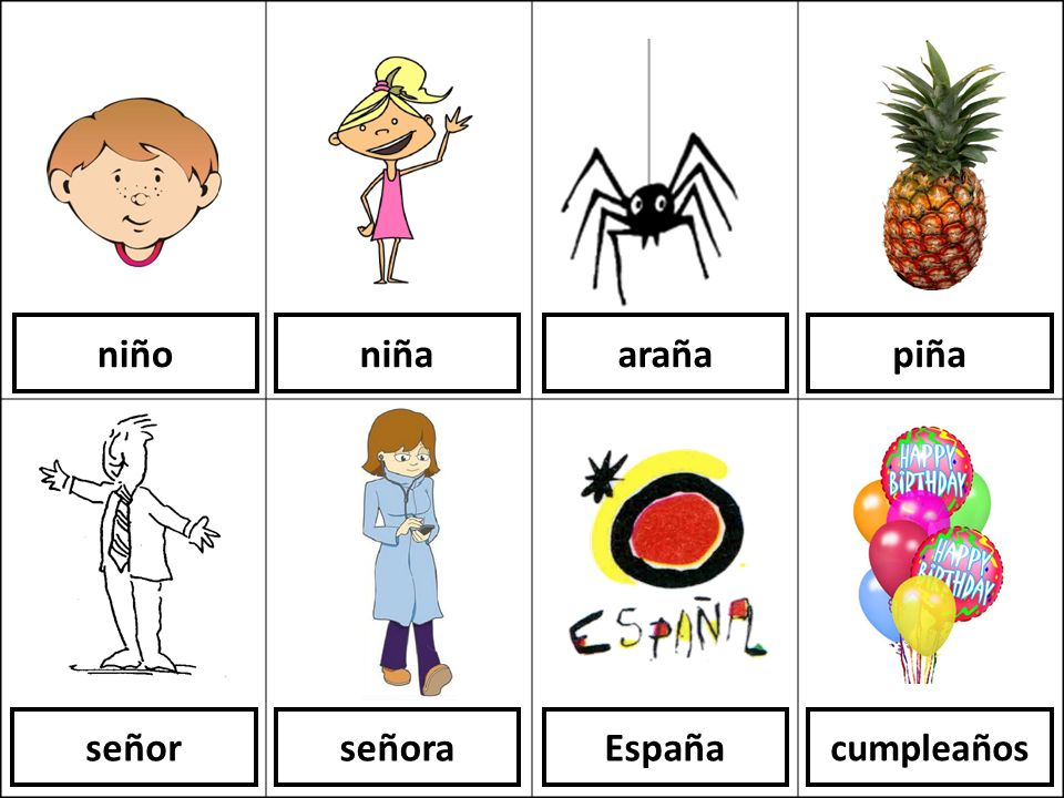 For the full phonics cards resource, created by Leepy, go to: http://www.tes.co.uk/teaching-resource/Phonic-cards-activity-6186720/ http://www.tes.co.uk/teaching-resource/Phonic-cards-activity-6186720/
