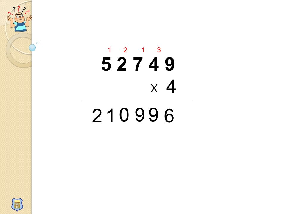 5 2 7 4 9 X 4 21 099 6 1231