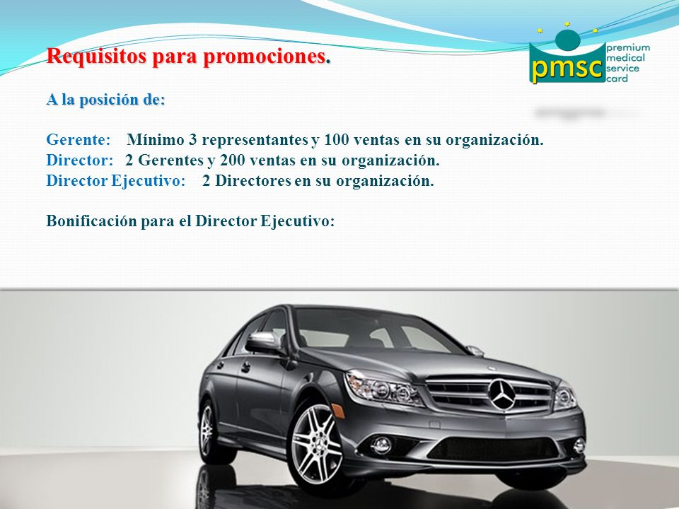 Requisitos para promociones.