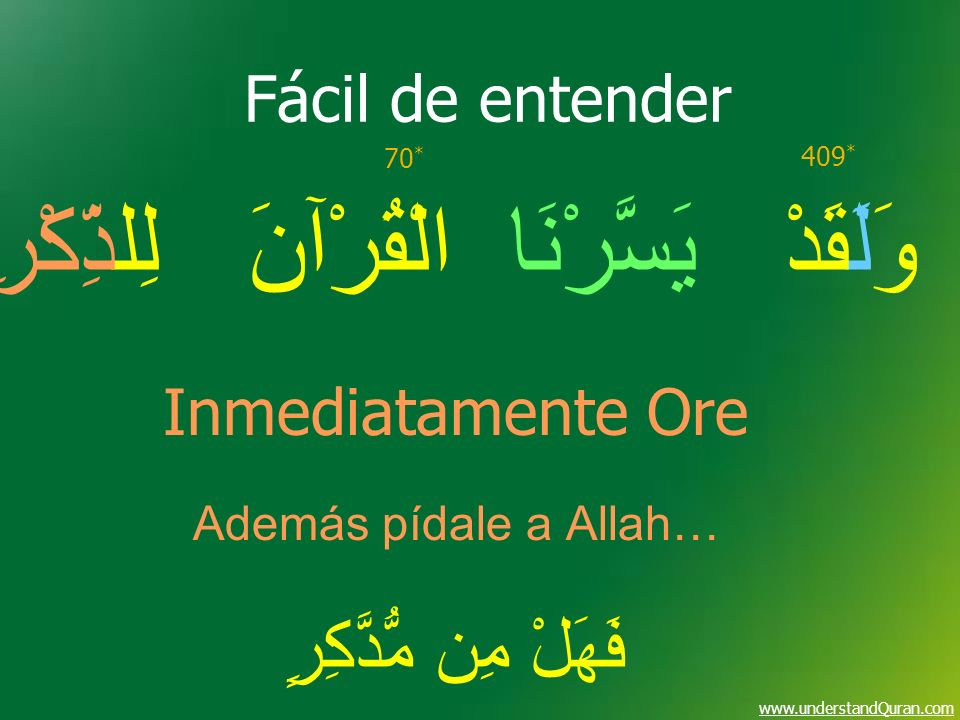 www.understandQuran.com Fácil de entender وَلَقَدْ يَسَّرْنَا الْقُرْآنَ لِلذِّكْرِ Inmediatamente Ore Además pídale a Allah… فَهَلْ مِن مُّدَّكِرٍ 40