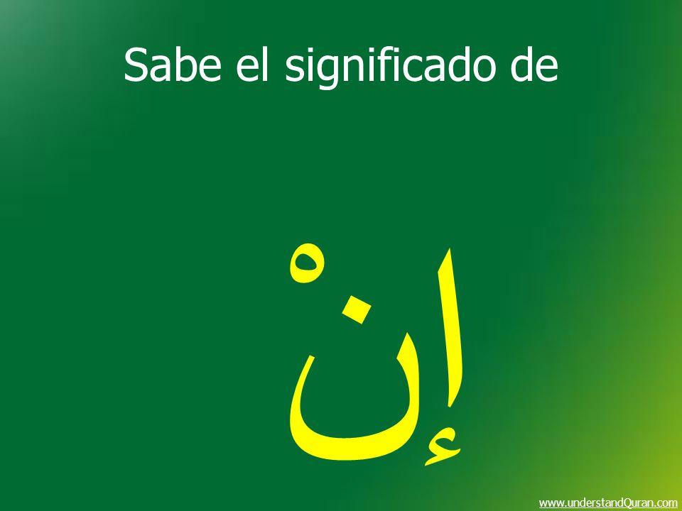 www.understandQuran.com Sabe el significado de إنْ