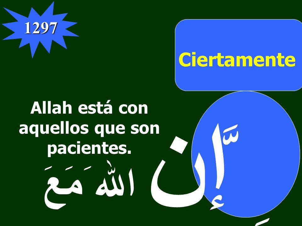 Ciertamente إن الله َمَعَ الصَّابِرِين 1297 َ َّ Allah está con aquellos que son pacientes.