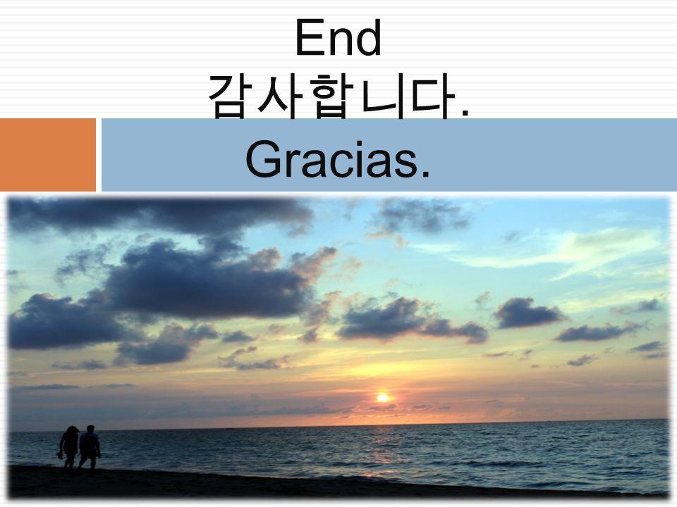 End. Gracias.