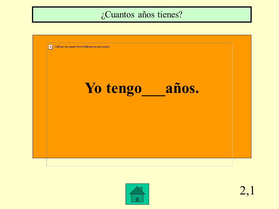 4,3 ch rr ll ñ w Tell me 3 letters that are different from our alphabet to the Spanish one.