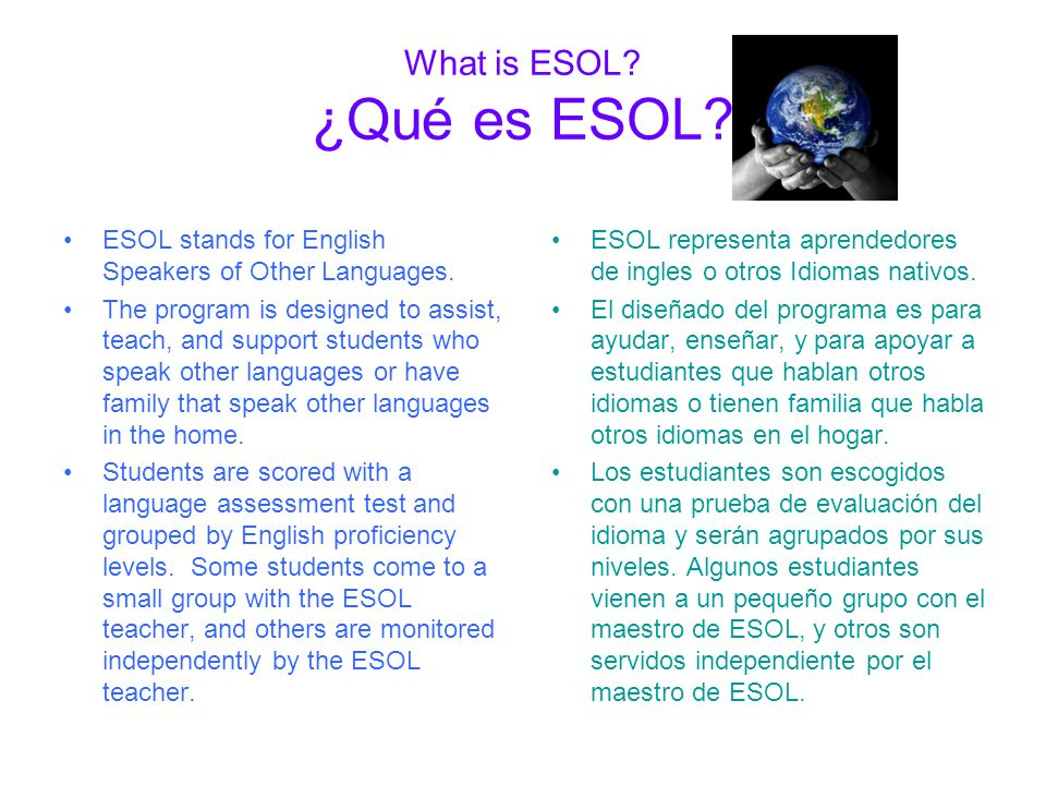 What is ESOL.¿Qué es ESOL. ESOL stands for English Speakers of Other Languages.