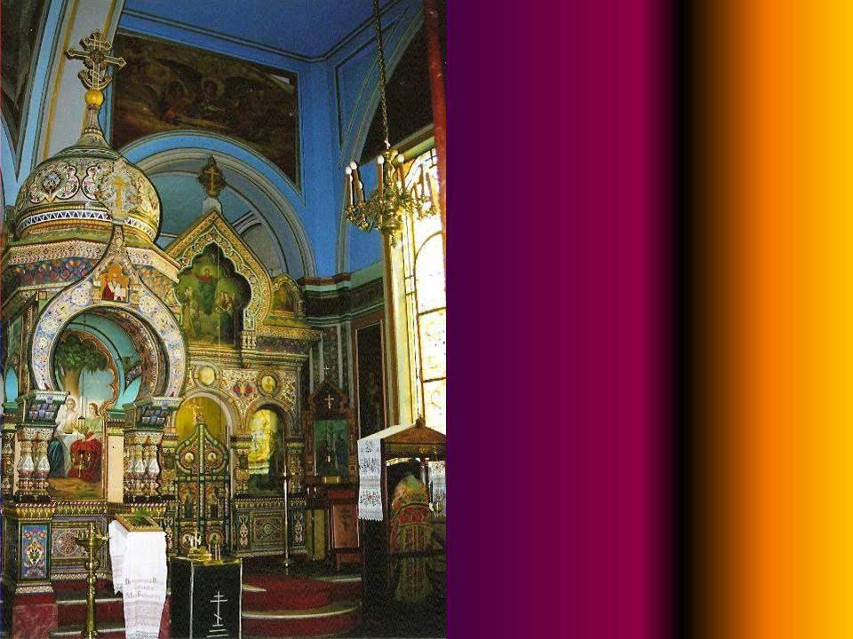 El espacio sagrado Y en el interior…