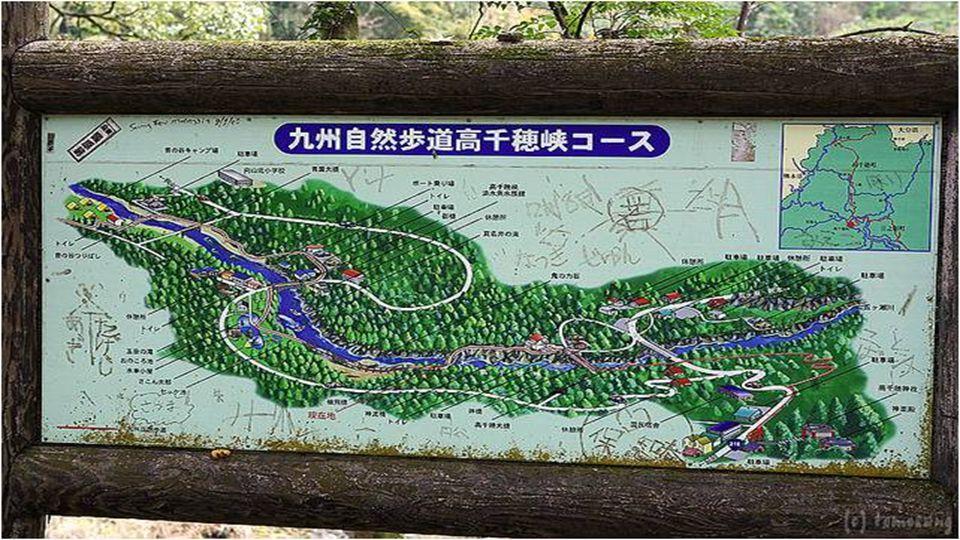 Pasear por la garganta de Takachiho en bote es poco menos que un recorrido idílico. La cascada, que cae desde 17 metros de altura, es el fondo sonoro