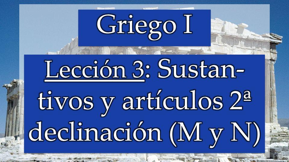 El objeto indirecto del español El complemento/objeto indirecto se define como la persona o la cosa que recibe indirectamente la acción del verbo.