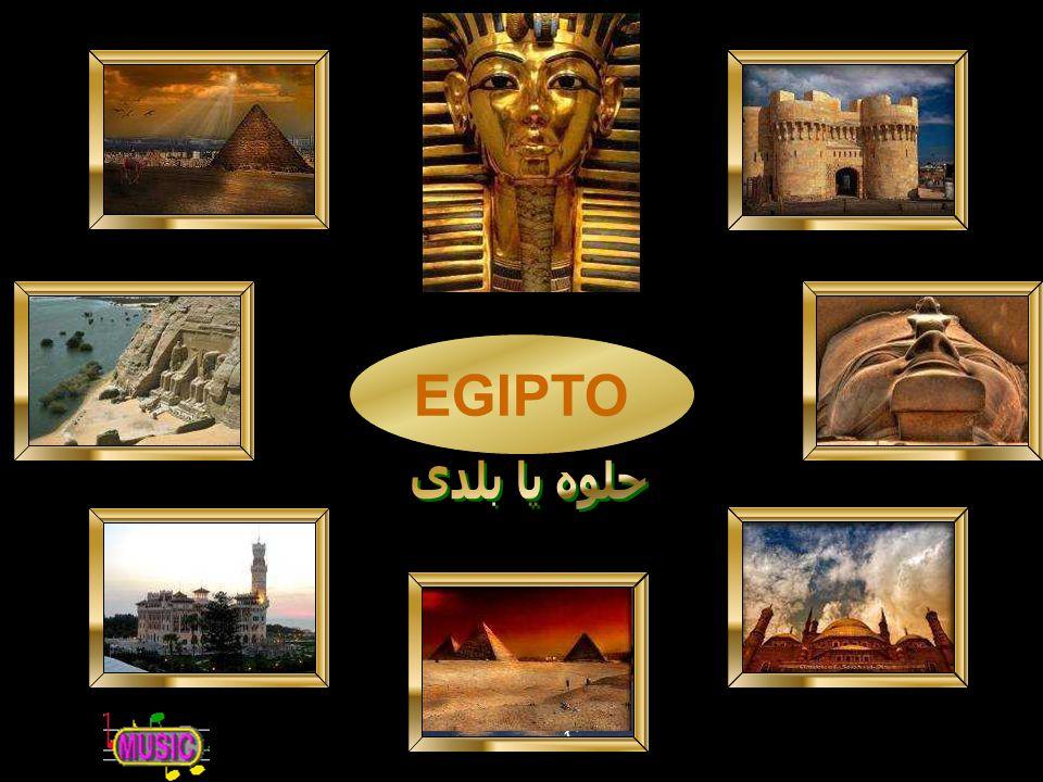 A S W A N A L E X A N D R I A P O R T S A I D H U R G H A D A L U X O R S H A R M A L - S H E I K H F A Y O U M EGIPTO
