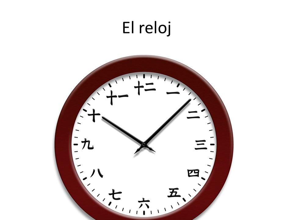 Notas Las formulas de la hora