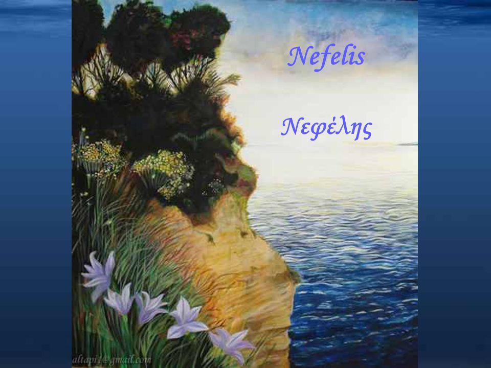 Nefelis Νεφέλης