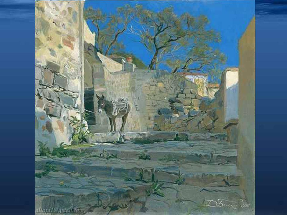 (Monte Athos)