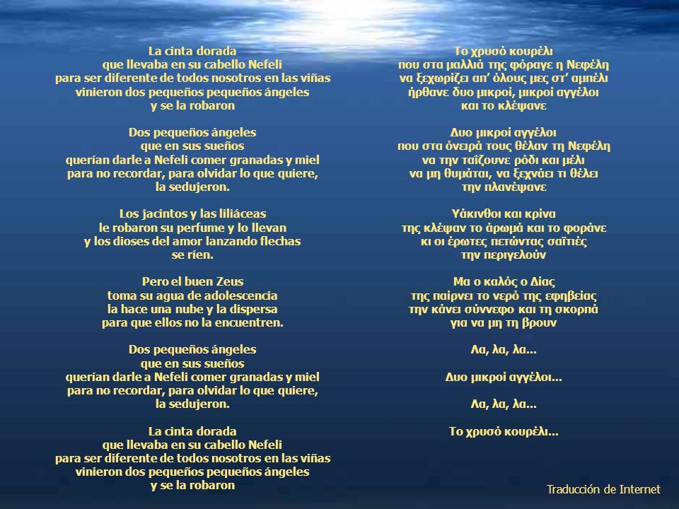 Nefelis es un bellísimo tema cuya letra habla de cintas doradas que unos ángeles adolescentes le roban a la bella Nefelis tras hechizarla con granadas y miel, y de cómo Zeus le calma su locura convirtíéndola en nubes de lluvia.