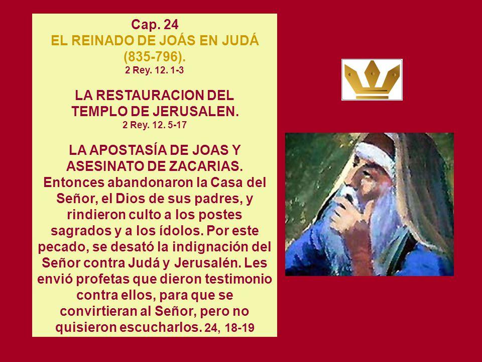 Cap. 22 EL REINADO DE OCOZIAS EN JUDA (841) 2 Rey. 8. 25-29a EL ASESINATO DE OCOZIAS 2 Rey. 8. 29b; 9. 27-29 EL CRIMEN Y EL INTERREGNO DE ATALIA EN JU