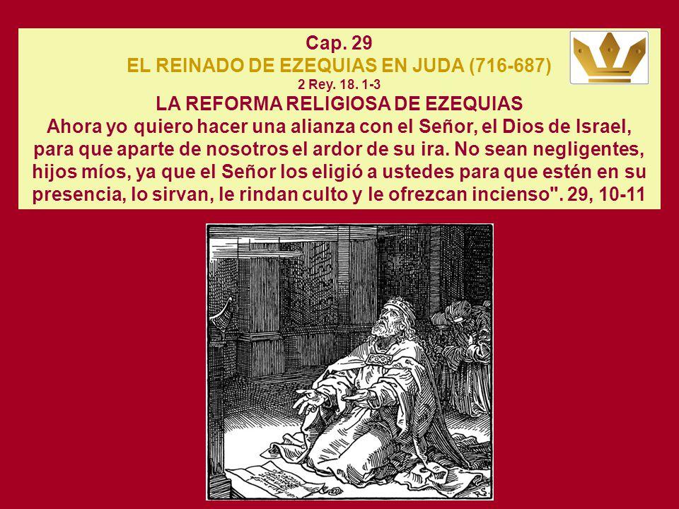 LA DEVOLUCION DE LOS PRISIONEROS DE JUDA. EL RECURSO DE AJAZ AL REY DE ASIRIA. LA IMPIEDAD DE AJAZ. Incluso durante el asedio, el rey Ajaz persistió e