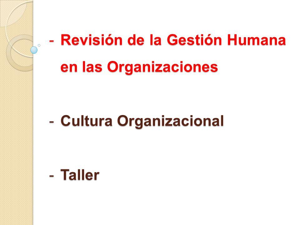 Características de la Cultura Organizacional Los criterios para recompensar: Cómo se distribuyen las recompensas; entre los que podemos mencionar el aumento de sueldos y ascensos de acuerdo con el rendimiento del empleado.